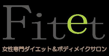 Fit-et (フィットエット)